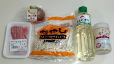 豚バラ肉と野菜の蒸し料理(電子レンジを使用)の材料